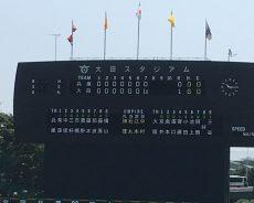 2016年:高円宮賜杯第36回全日本学童軟式野球大会 マクドナルド・トーナメント決勝戦を見る